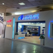 electronic house super market 2015
