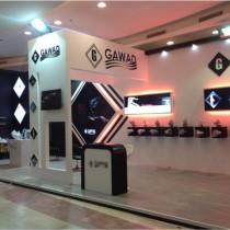 Gawad (ICS 2013)