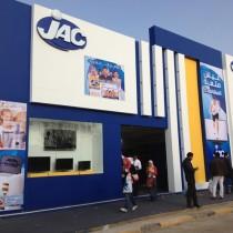 JAC (ICF 2014)